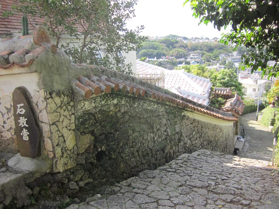 世界遺産「玉陵」と「金城町石畳」巡り